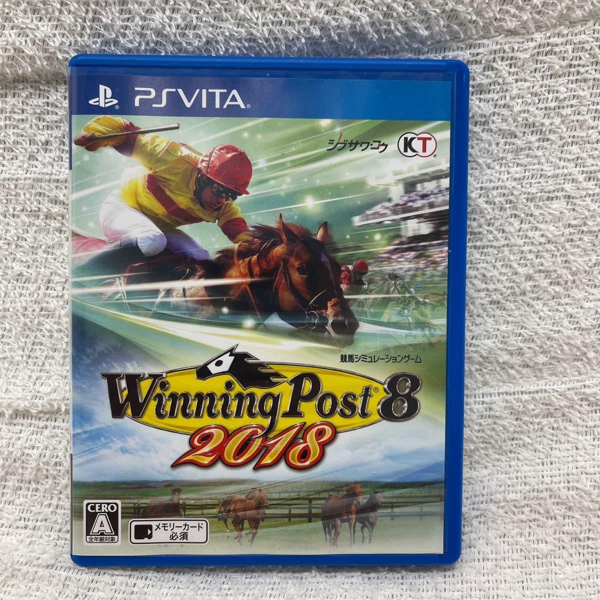 PS Vita ソフト  ウイニングポスト8 2018  Winning Post