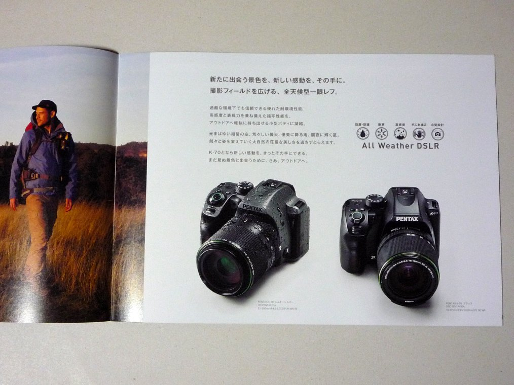 [ catalog only * not yet read ] Pentax PENTAX K-70 digital single‐lens reflex camera catalog 2016 year 6 month