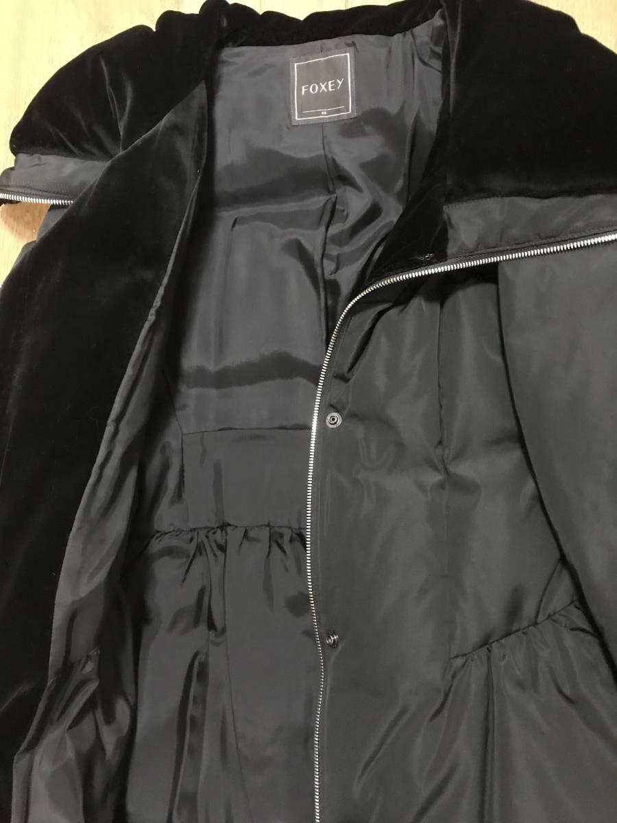 FOXEY クッションベロアカラー ダウンコート ブラック 40サイズ フォクシー_画像3