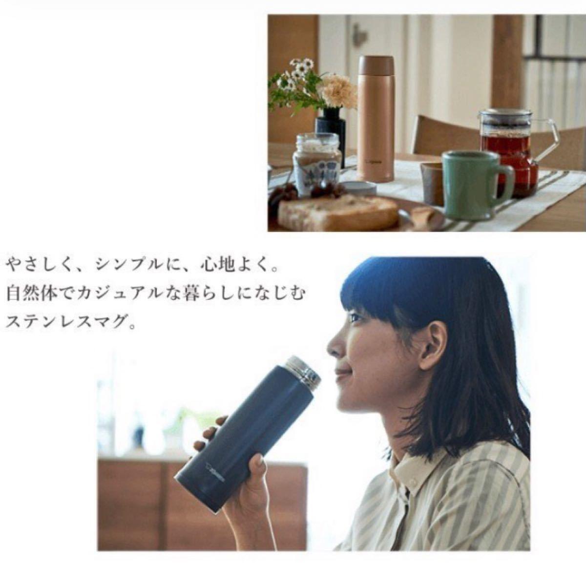 *期間限定お値下げ 象印 ZOJIRUSHIマグボトル480ml 保温保冷両用 黒色  軽量 ステンレスマグ