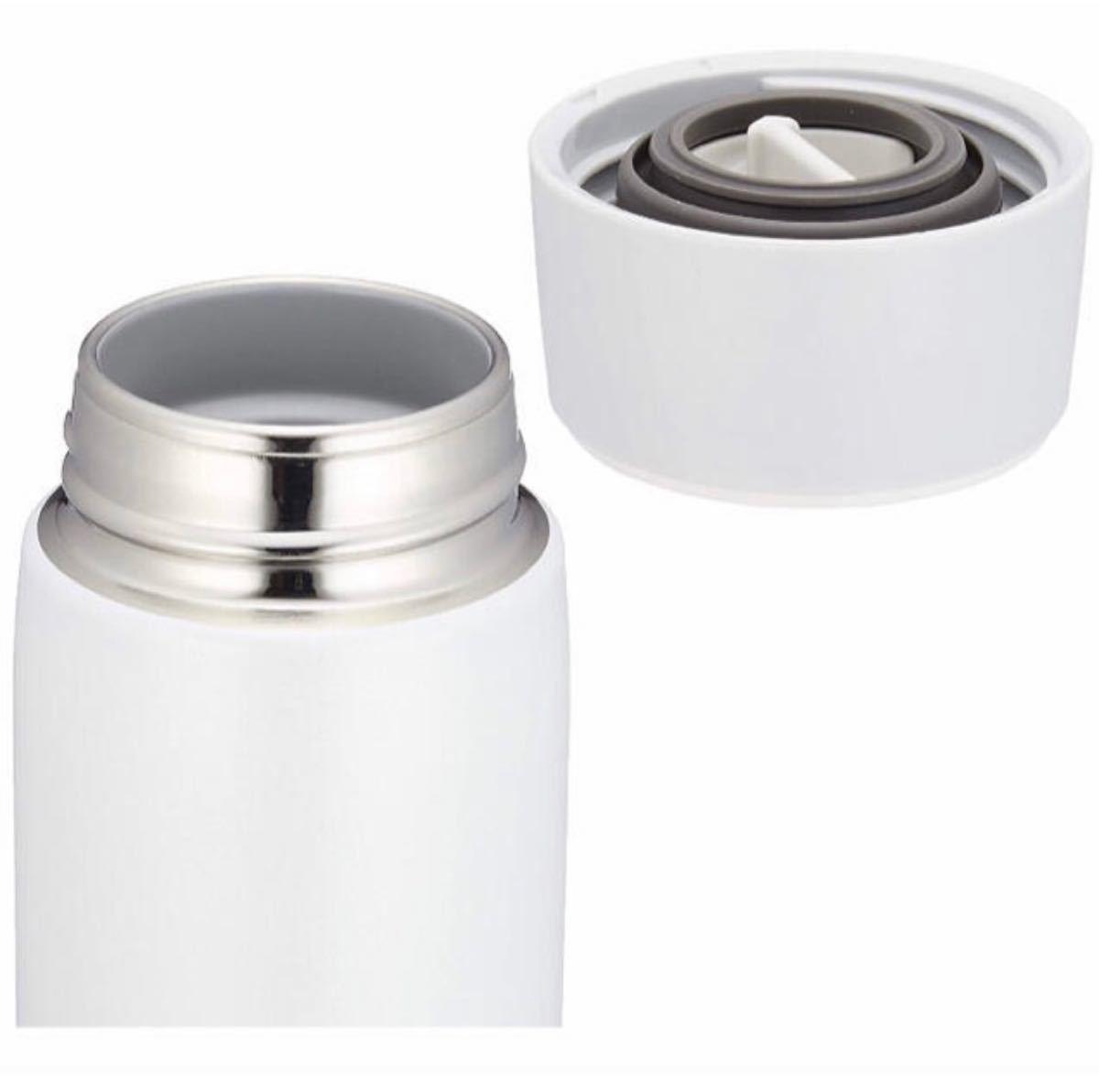 ★期間限定お値下げ 象印 保冷保温マグボトル 480ml 色やサーモスへの変更可能  ステンレスボトル 水筒 ZOJIRUSHI