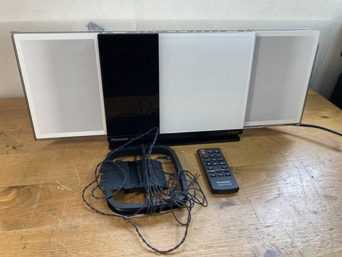 Panasonic パナソニック D-dock CD コンパクト ステレオ システム コンポ SC-HC37 純正リモコン付_画像1