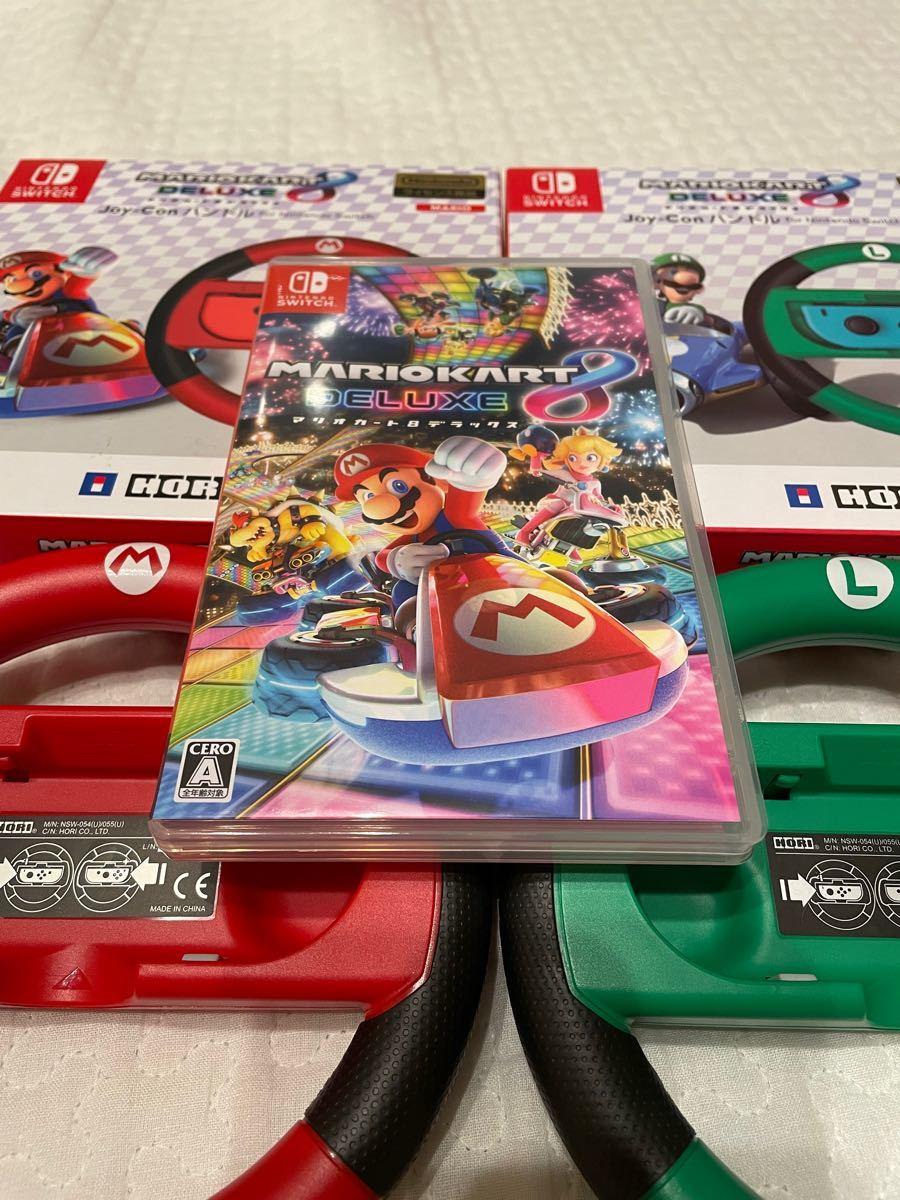 マリオカート8デラックス ニンテンドースイッチ Nintendo Switch マリオルイージ
