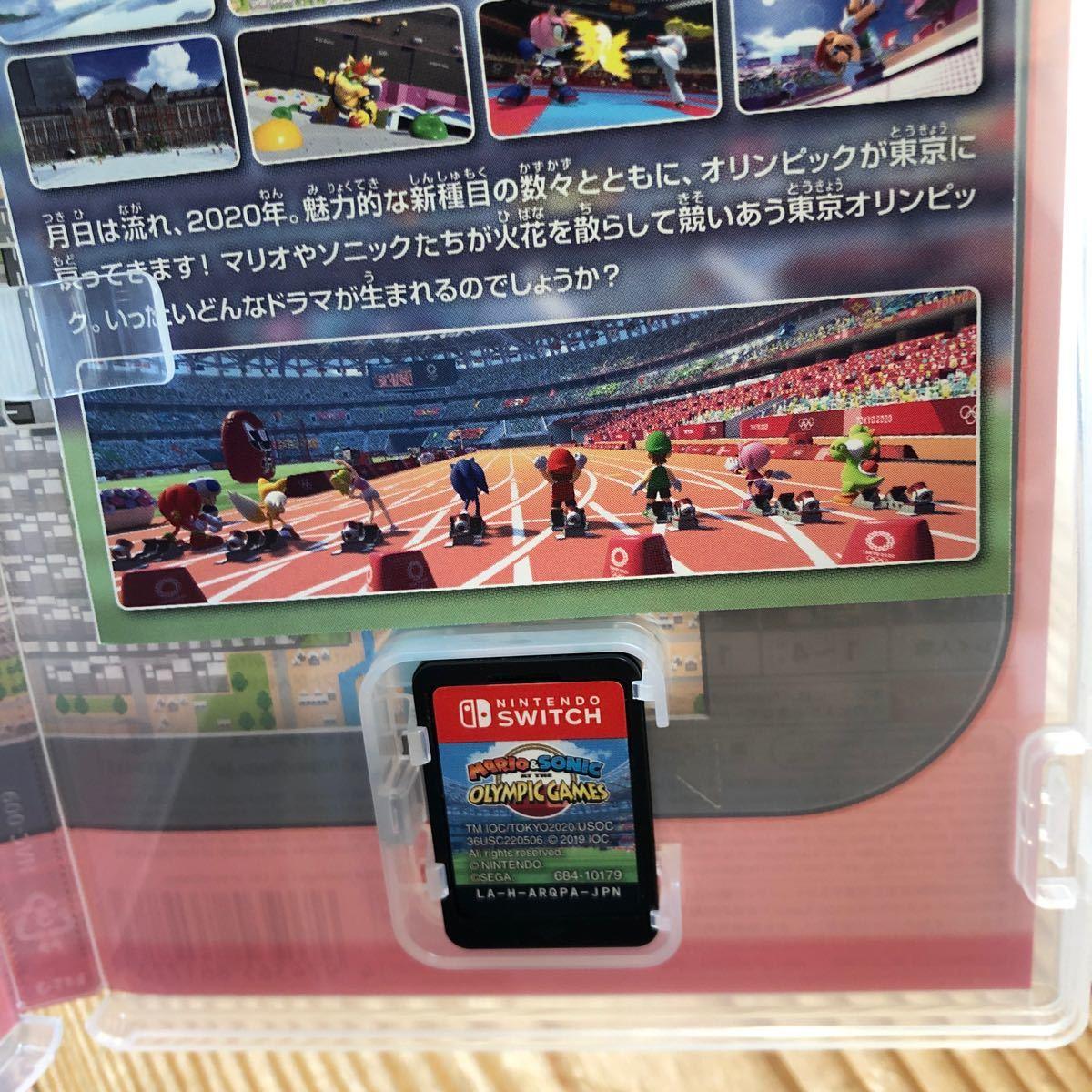 マリオ&ソニック 東京2020オリンピック  Nintendo Switch Switch Switchソフト