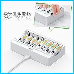 EBL 単3形充電池充電器セット 8スロット充電器+単3電池(2800mAh*8)セット 単三単四ニッケル水素/ニカド充電池に対応_画像6
