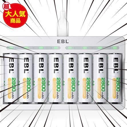 EBL 単3形充電池充電器セット 8スロット充電器+単3電池(2800mAh*8)セット 単三単四ニッケル水素/ニカド充電池に対応_画像1