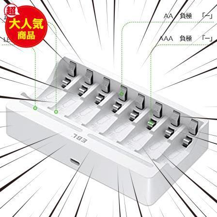 EBL 単3形充電池充電器セット 8スロット充電器+単3電池(2800mAh*8)セット 単三単四ニッケル水素/ニカド充電池に対応_画像5