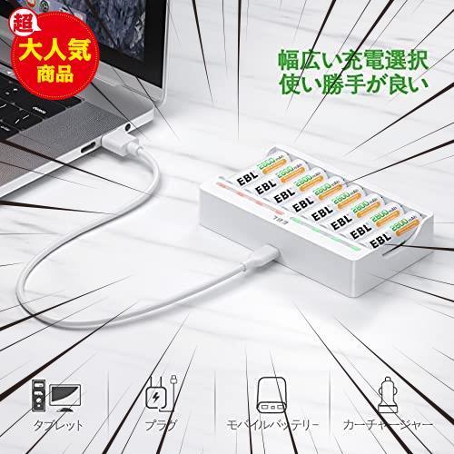 EBL 単3形充電池充電器セット 8スロット充電器+単3電池(2800mAh*8)セット 単三単四ニッケル水素/ニカド充電池に対応_画像7