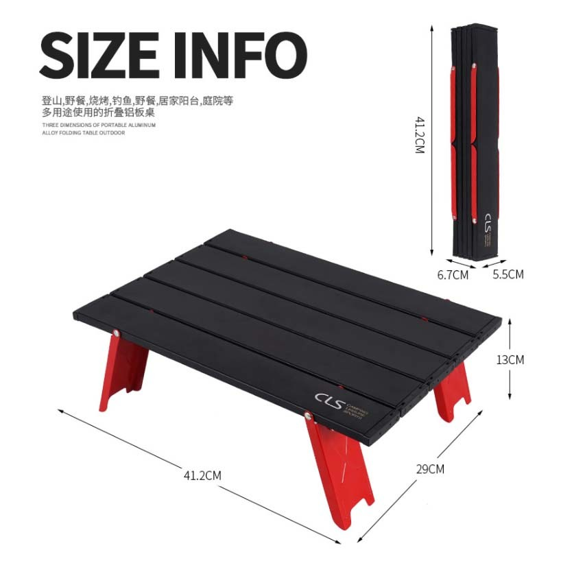 アルミロールテーブル/アウトドア用/折りたたみ式/軽量/収納袋付き/ブラック&レッド/ソロキャンプ