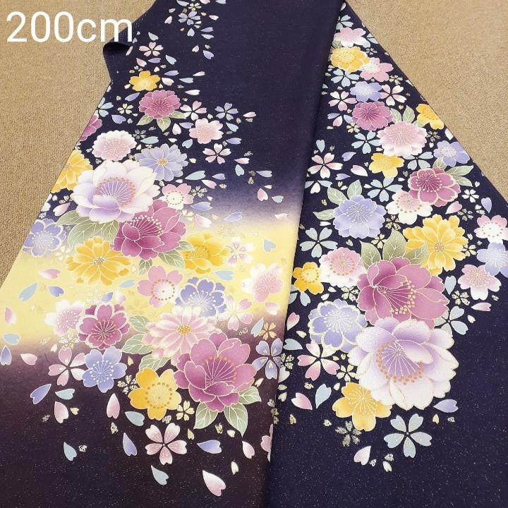 正絹 90703 紺色 紫色 花柄 シルク200cm はぎれ ハギレ リメイク ハンドメイド アンティーク