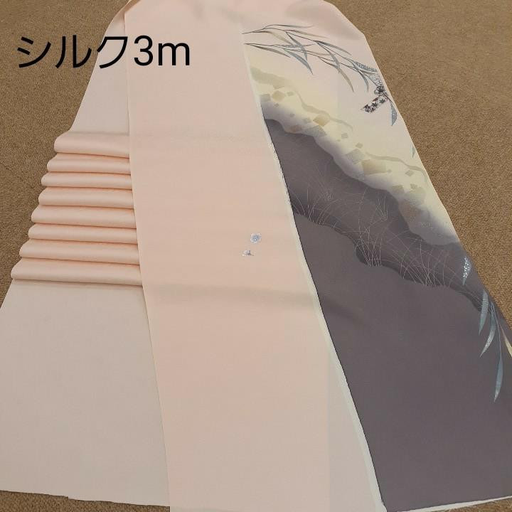 正絹 90905 淡いピンク色 シルク3メートル はぎれ ハギレ リメイク ハンドメイド