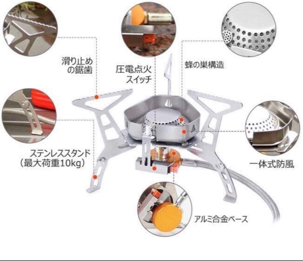 ★3500W シングルバーナー CB缶 キャンプ 登山 風防 ケース付き★