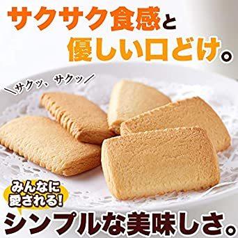 天然生活 北海道バタークッキー 国産 どっさり 訳あり お徳用 個包装 大容量 500g 焼き菓子 ギフト_画像4