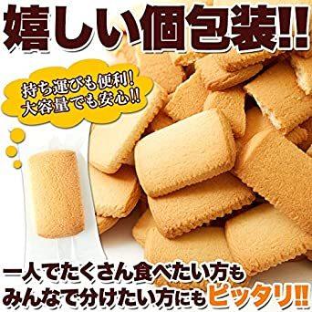 天然生活 北海道バタークッキー 国産 どっさり 訳あり お徳用 個包装 大容量 500g 焼き菓子 ギフト_画像6