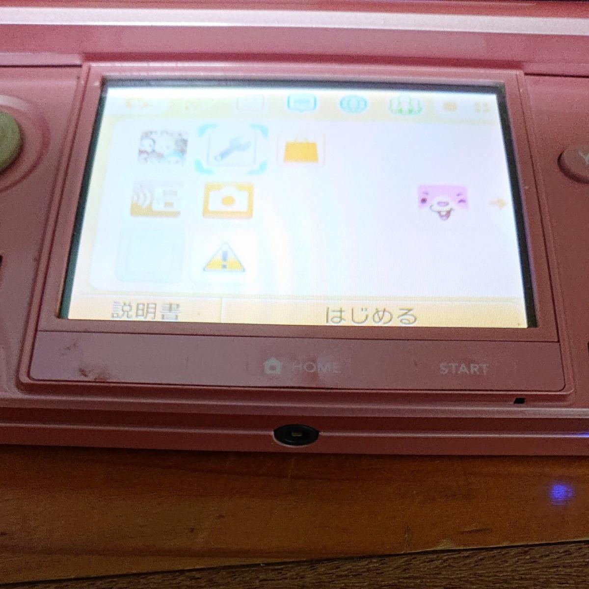 ニンテンドー3DS本体 ピンク ジャンク品