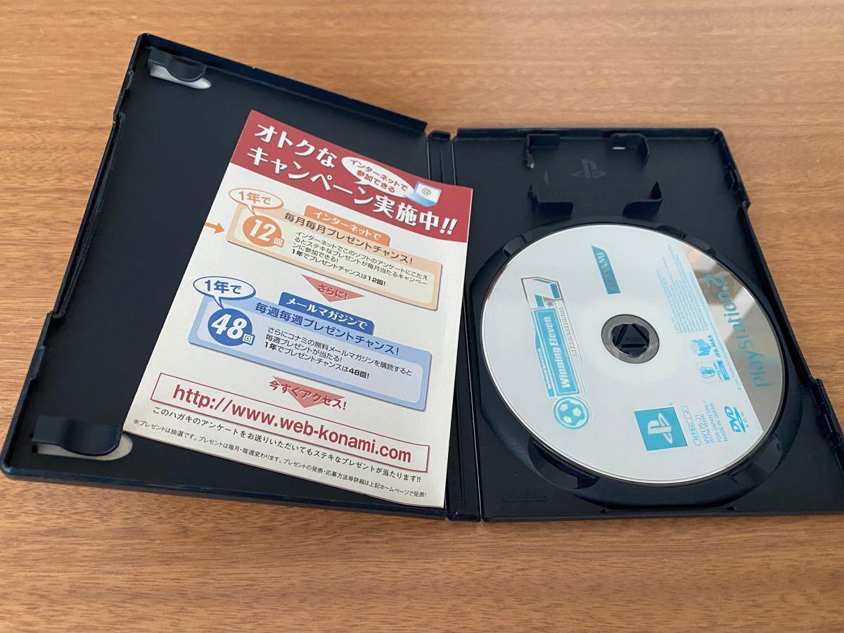 プレイステーション2ソフト