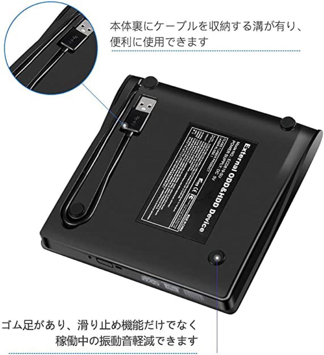 外付けDVDドライブ DVDプレイヤー ポータブル DVD±RW USB3.0 DVD CD-RW USB Window 薄型