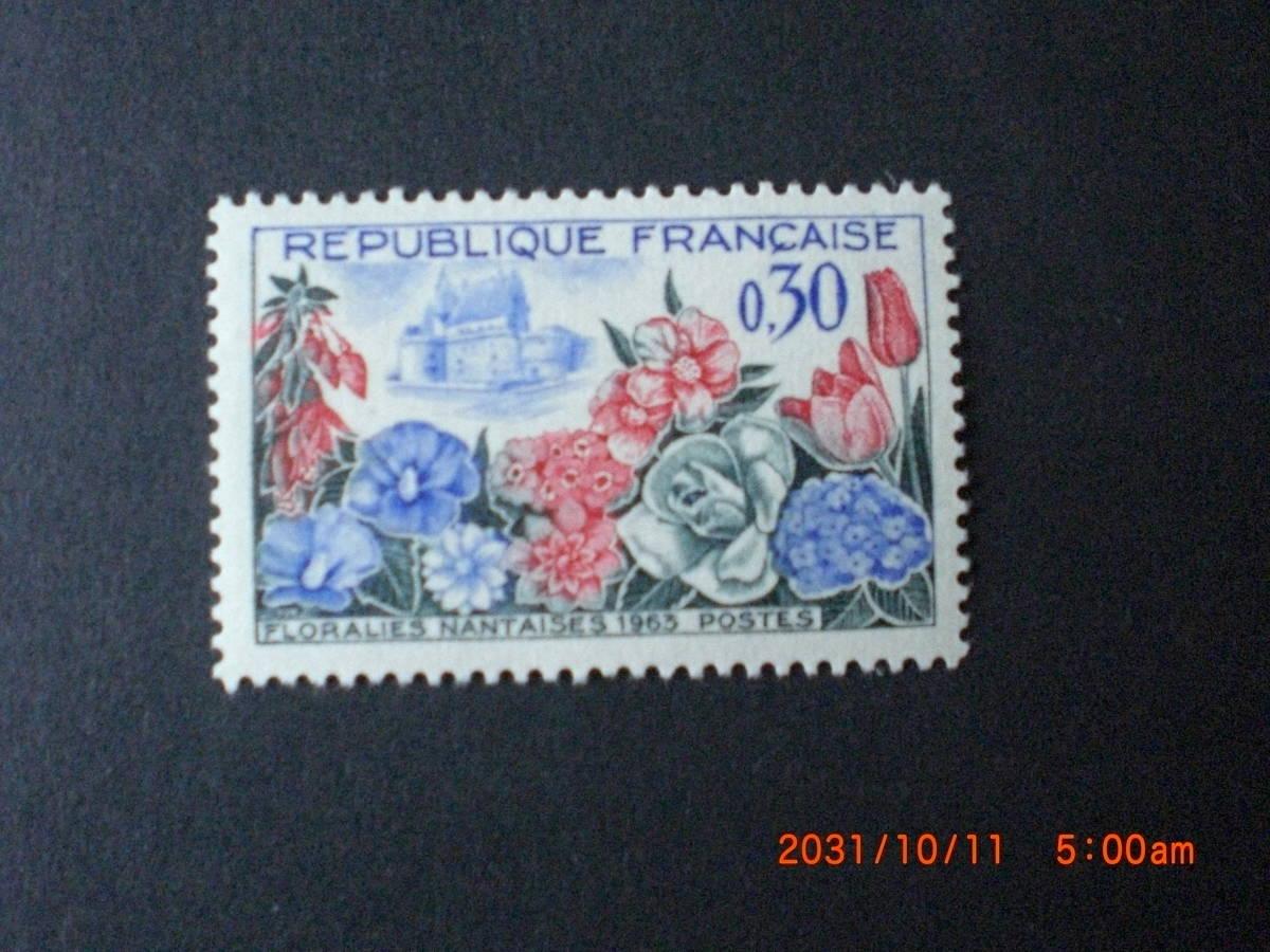 ナント花の博覧会 1種完 未使用 1963年 フランス・仏国 VF/NH_画像1