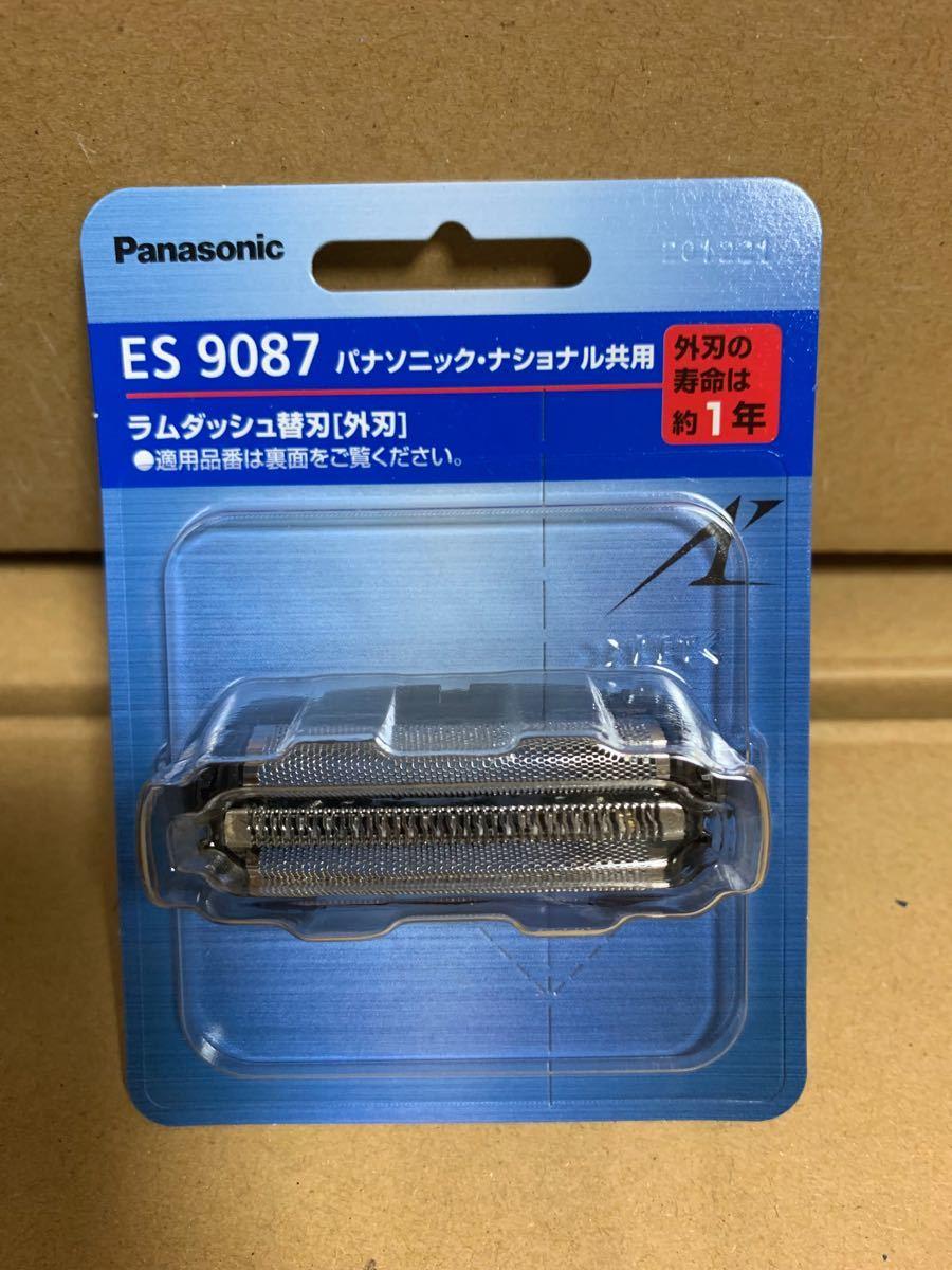 新品未使用 Panasonic パナソニックラムダッシュ メンズシェーバー 電気シェーバー 3枚刃 ES-ST2R-K