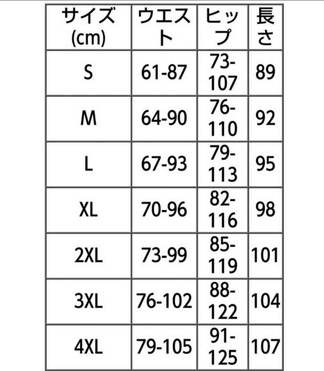 ヨガパンツ ヨガウェア レギンス 7分丈 桜 サクラ さくら Lサイズ ホットヨガ フィットネス ジム サップ ランニング サイクリング