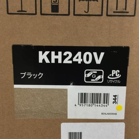 IO DATA KH240V 広視野角ADSパネル採用 23.8型ゲーミングモニター 中古 良好 Y5890479_画像5