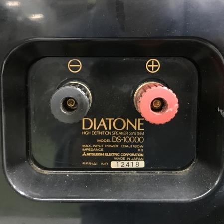 【引取限定】DIATONE DS-10000 ペアスピーカー 音響機材 ディアトーン 訳有 直 Y5910115_画像7