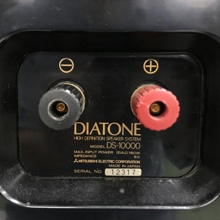 【引取限定】DIATONE DS-10000 ペアスピーカー 音響機材 ディアトーン 訳有 直 Y5910115_画像8