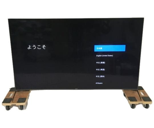 SONY ソニー BRAVIA ブラビア KJ-75X9500H 4K 液晶 テレビ 2020年製 家電 中古 楽直 W5800059_画像1
