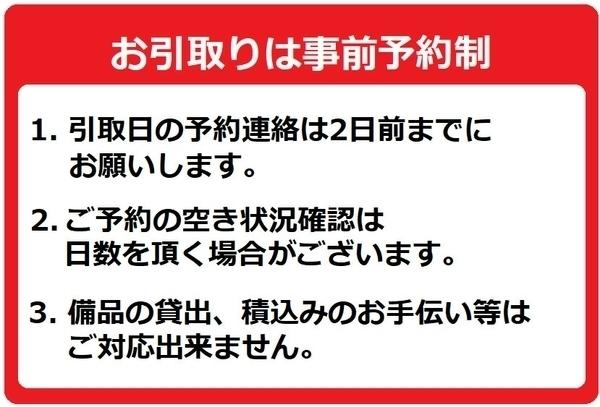 栃木県 小山市 ニプロ FU-1605F アッパーローター ロータリー トラクター アタッチメント 取り付け 農機具 直 Q5509228_画像7