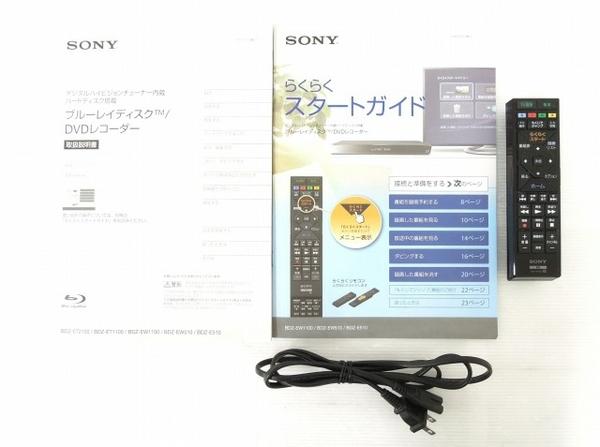 SONY BDZ-E510 ブルーレイ ディスク DVDレコーダー ソニー 中古 O5891738_画像2