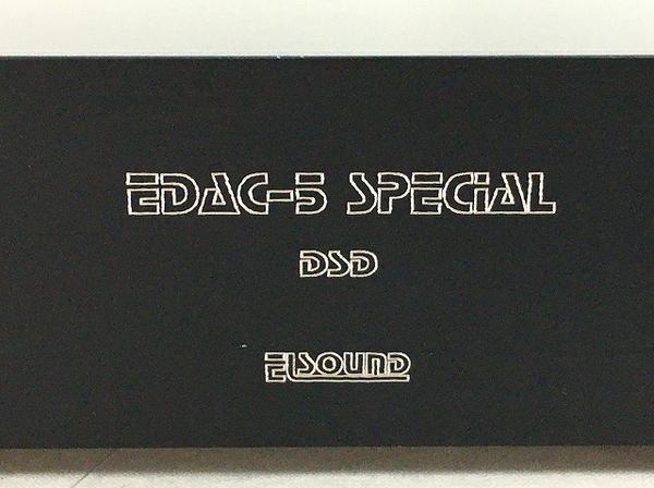 エーワイ電子 ELSOUND EDAC-5 SPECIAL DSD オーディオ D/Aコンバーター 中古 T5854614_画像4