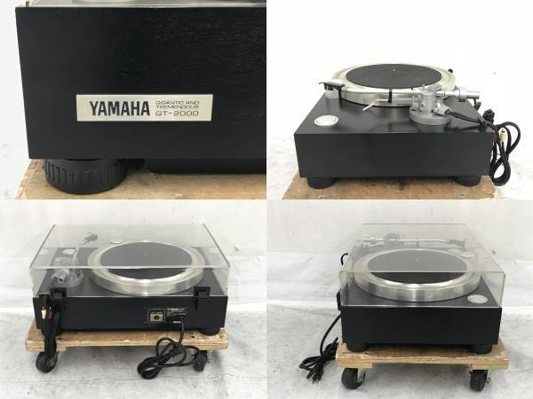 【引取限定】YAMAHA GT-2000 ターンテーブル DENON DL-103R MC型カートリッジ 付 レコードプレイヤー ジャンク 直 N5796715_画像2