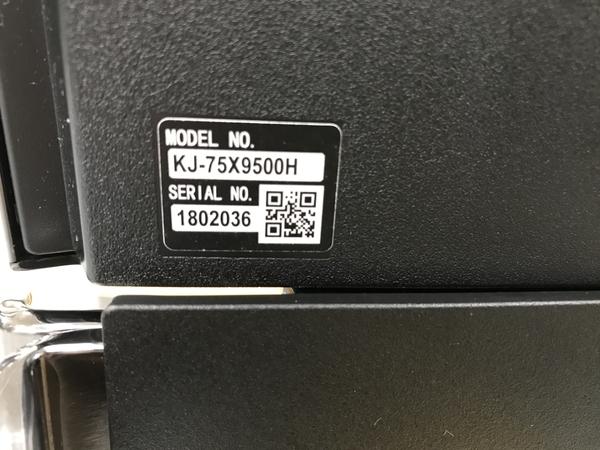 SONY ソニー BRAVIA ブラビア KJ-75X9500H 4K 液晶 テレビ 2020年製 家電 中古 楽直 W5800059_画像6