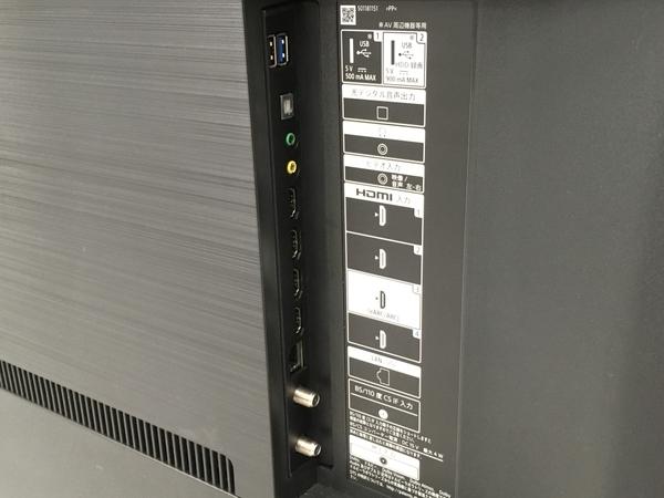 SONY ソニー BRAVIA ブラビア KJ-75X9500H 4K 液晶 テレビ 2020年製 家電 中古 楽直 W5800059_画像4