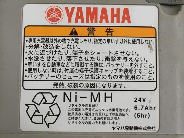 【引取限定】YAMAHA 軽量型 電動車椅子 タウニィジョイ X0B ヤマハ 中古 直 Y5882523_画像3