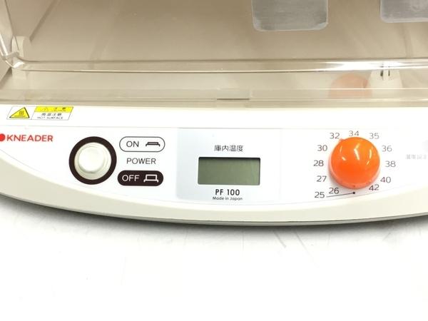 KNEADER 日本ニーダー PF100 洗えてたためる発酵機 中古 T5886660_画像5