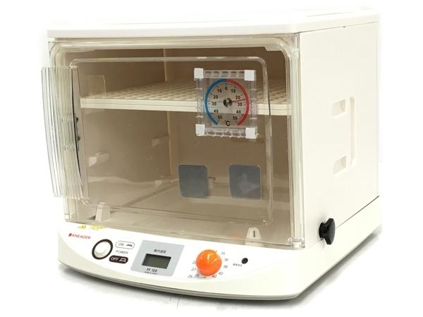 KNEADER 日本ニーダー PF100 洗えてたためる発酵機 中古 T5886660_画像1