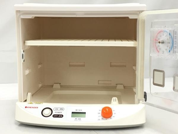 KNEADER 日本ニーダー PF100 洗えてたためる発酵機 中古 T5886660_画像7