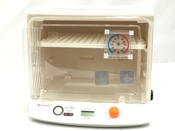 KNEADER 日本ニーダー PF100 洗えてたためる発酵機 中古 T5886660_画像4