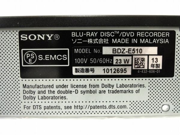 SONY BDZ-E510 ブルーレイ ディスク DVDレコーダー ソニー 中古 O5891738_画像7