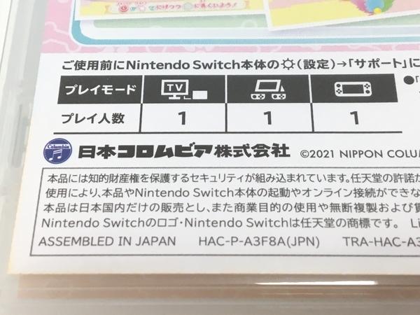 Nintendo Switch ソフト わんニャンペットショップ かわいいペットとふれあう毎日 コロムビア 中古 美品 H5893170_画像3