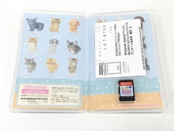 Nintendo Switch ソフト わんニャンペットショップ かわいいペットとふれあう毎日 コロムビア 中古 美品 H5893170_画像4