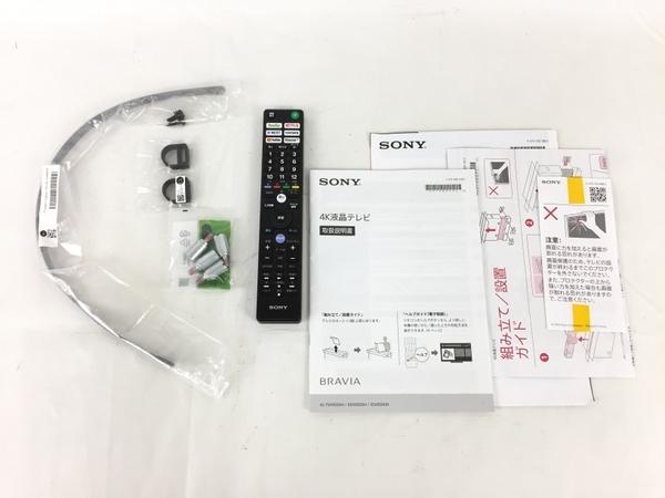 SONY BRAVIA KJ-65X9500H プレミアム 4K 液晶 テレビ 2020年製 ブラビア ソニー 中古 訳有 N5788070_画像8