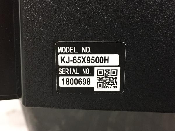 SONY BRAVIA KJ-65X9500H プレミアム 4K 液晶 テレビ 2020年製 ブラビア ソニー 中古 訳有 N5788070_画像3