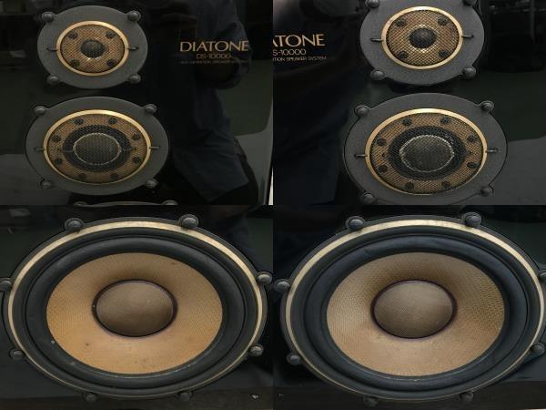 【引取限定】DIATONE DS-10000 ペアスピーカー 音響機材 ディアトーン 訳有 直 Y5910115_画像2