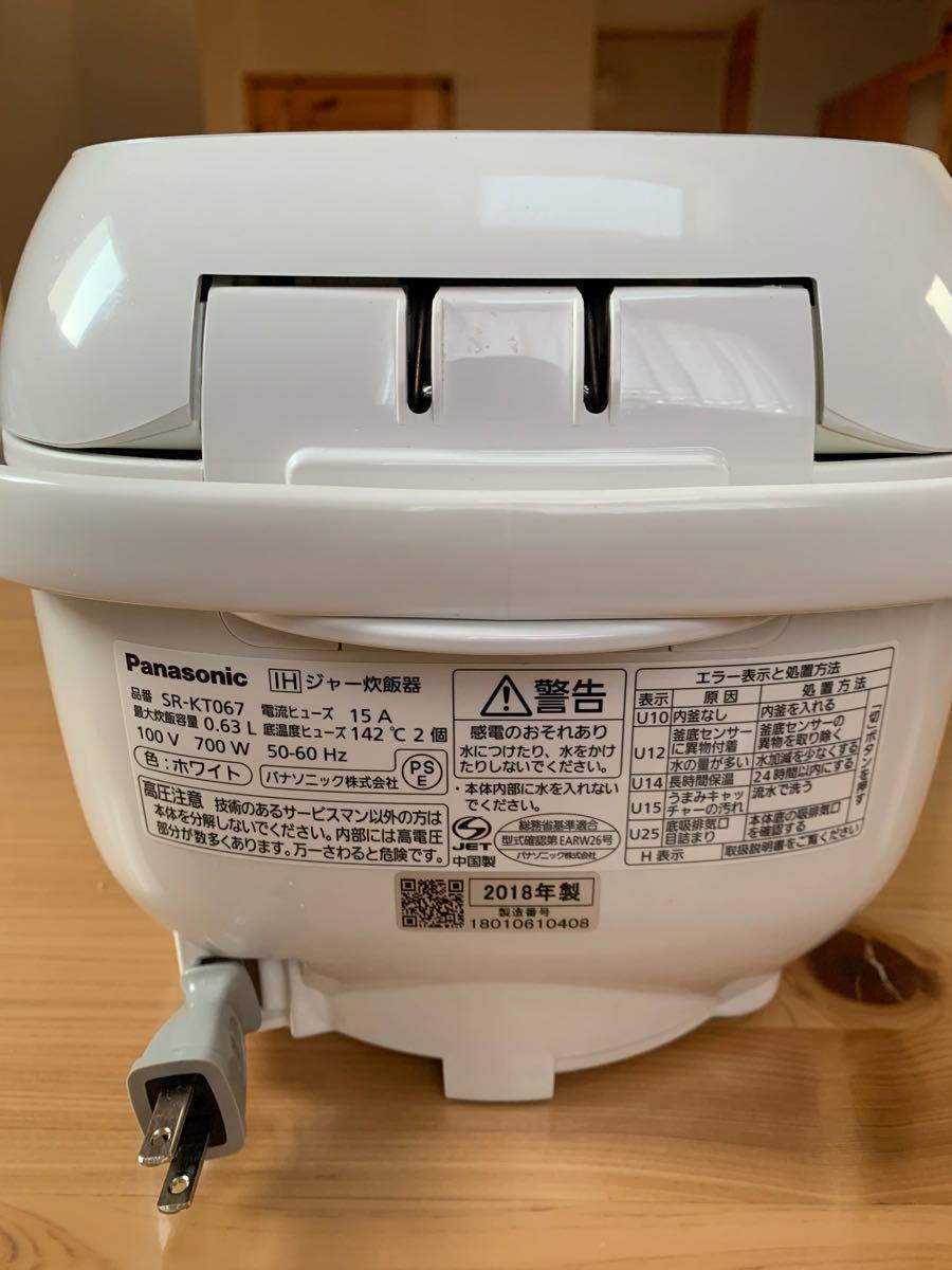 パナソニック 炊飯器 3.5合 IH式 備長炭釜 ホワイト SR-KT067-W
