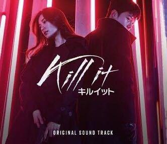 韓国ドラマ【キルイット】全話収録 Blu-ray ブルーレイ※2-3日発送