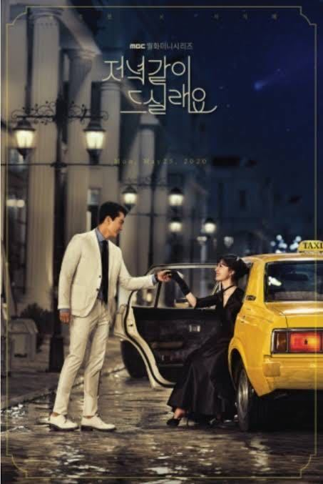 韓国ドラマ【夕食一緒に食べませんか?】全話収録 Blu-ray ブルーレイ※2-3日発送