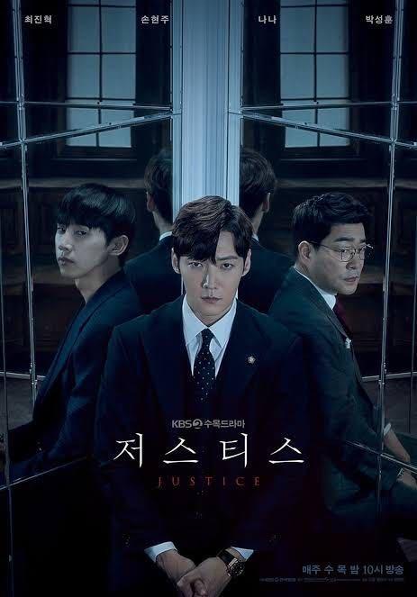 韓国ドラマ【ジャスティス】全話収録 Blu-ray ブルーレイ※2-3日発送