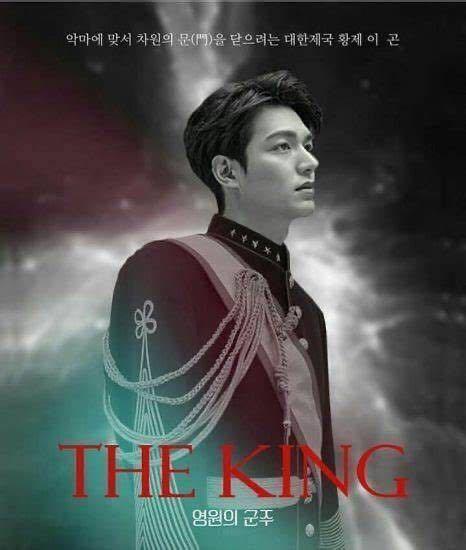 韓国ドラマ【ザ・キング】全話収録 Blu-ray ブルーレイ※2-3日発送